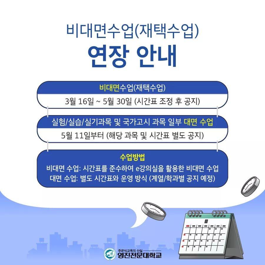 KakaoTalk_20200428_114245933.jpg