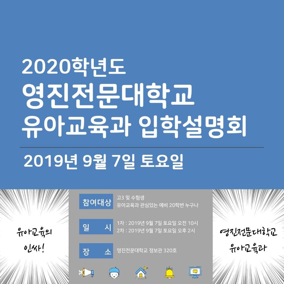 KakaoTalk_20190820_193909432.jpg