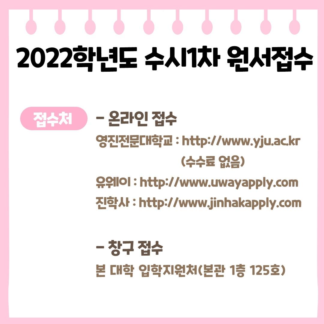 KakaoTalk_20210623_163632299_04.jpg